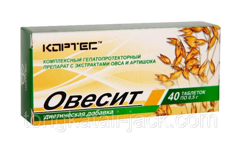 Дієтична добавка «Овесит», 40 пігулок