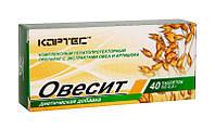Диетическая добавка «Овесит», 40 таблеток