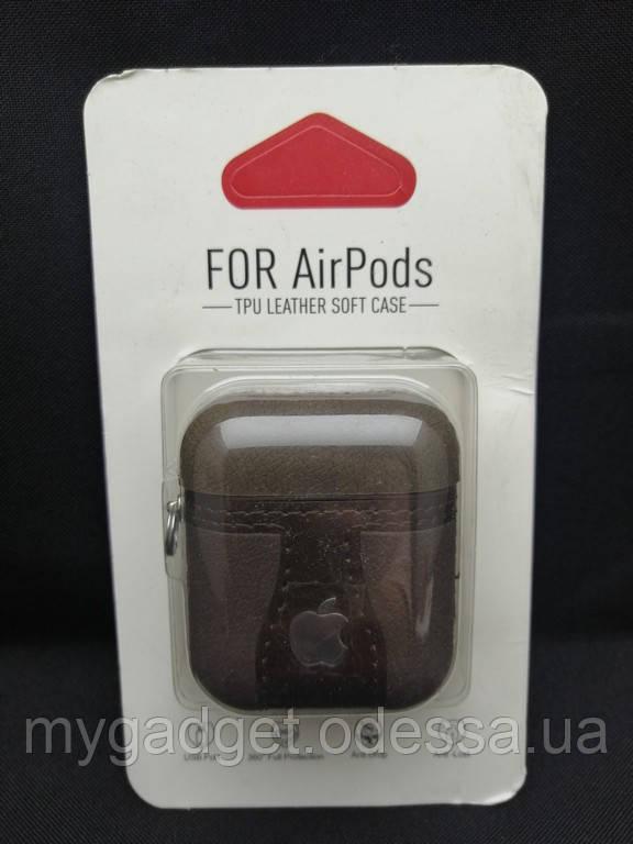 Кожаный чехол для AirPods Apple (Коричневый)