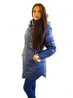 Молодежная удобная зимняя куртка