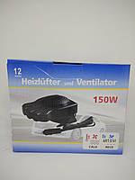 Обогреватель-вентилятор Car Fann 704 2 в 1 от прикуривателя, фото 1