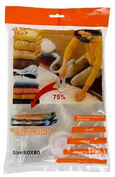 Вакуумный пакет для упаковки вещей 60*80 см