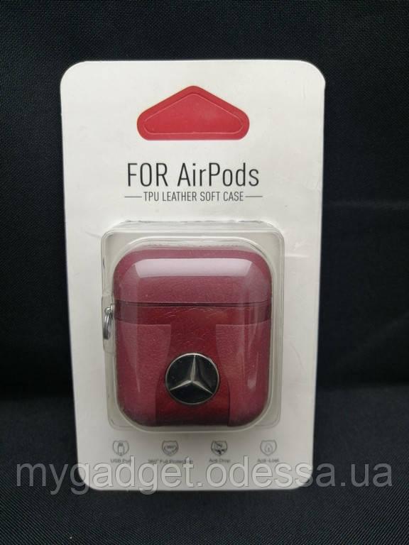 Кожаный чехол для AirPods Mercedes (Бордовый)