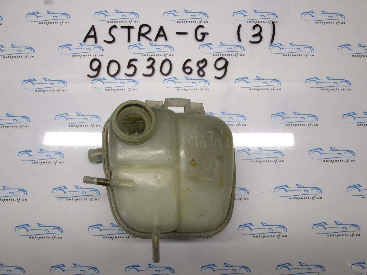 Расширительный бачок Astra G, Астра 90530689 №3
