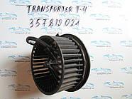 Моторчик пічки Transporter T4 357819021