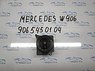 Переключатель света Мерседес 906, Mercedes W906 9065450104