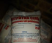 Нитритная соль 🇵🇱 25кг 0.4-0.5 % NaNO₂