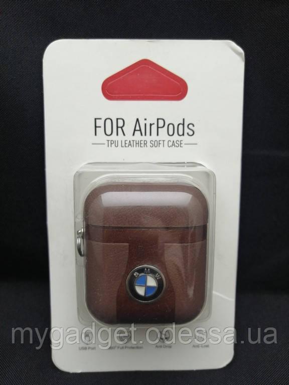 Кожаный чехол для AirPods BMW (Коричневый)