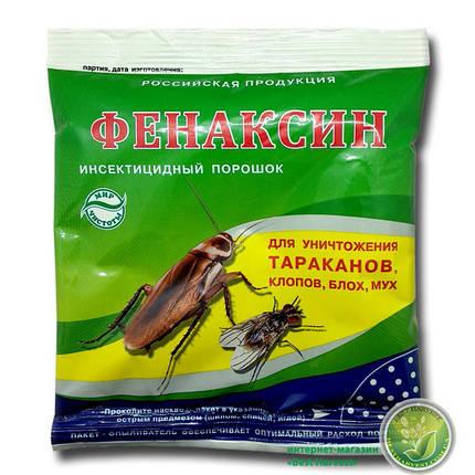 «Фенаксин» 125 г (от тараканов, блох и клопов), оригинал, фото 2