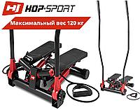 Степпер Hop-Sport HS-045S Slim red + Скандинавская ходьба. До 120 кг.
