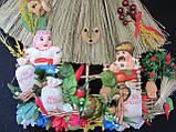 "Оберег ""Одарка и Карась"", размер 50х40см (300/270) (цена за 1 шт. + 30 гр.), фото 2"