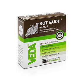 Успокоительное средство растительного происхождения для собак и кошек Кот Баюн Veda 3 флакона