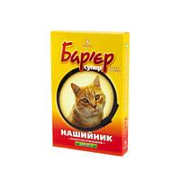 Барьер ошейник  от блох и клещей для кошек