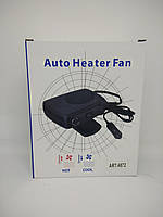 Автомобильный тепловентилятор Auto Heater Fan, фото 1