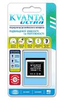 Аккумулятор Kvanta для Nokia N82 1250 mAh