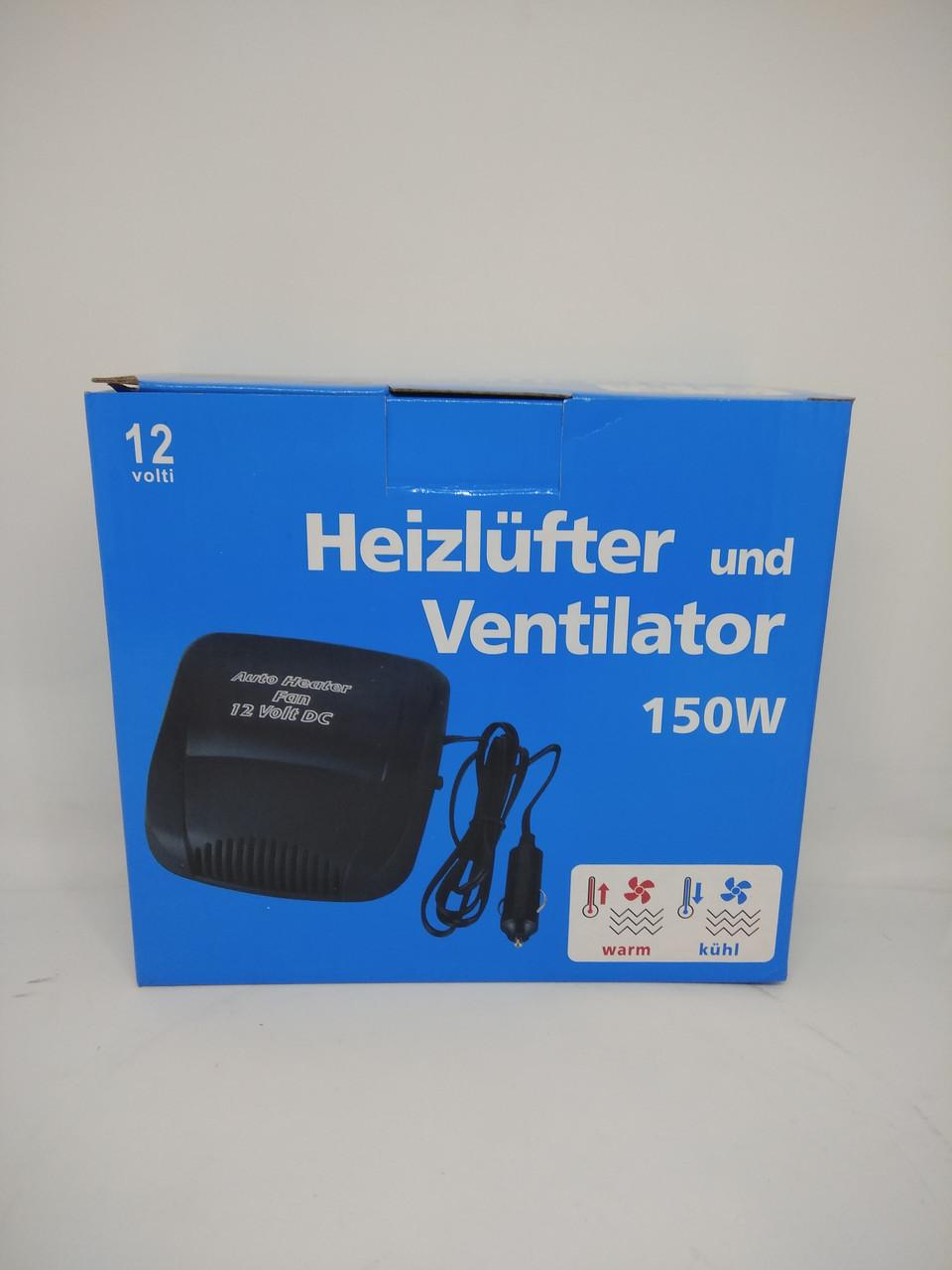 Авто обогреватель салона Печка тепловентилятор от прикуривателя Auto Heater Fan 12В 150W