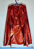 Красный плащ Парча детская накидка на завязках для Хеллоуина