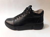 Зимние женские ботиночки из натуральной кожи, фото 1