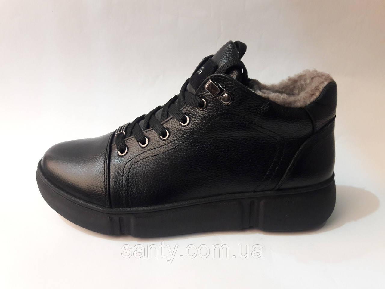 Зимние женские ботиночки из натуральной кожи