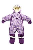 Детский комбинезон-трансформер с отстегивающимся мехом для девочки 74 Фиолетовый