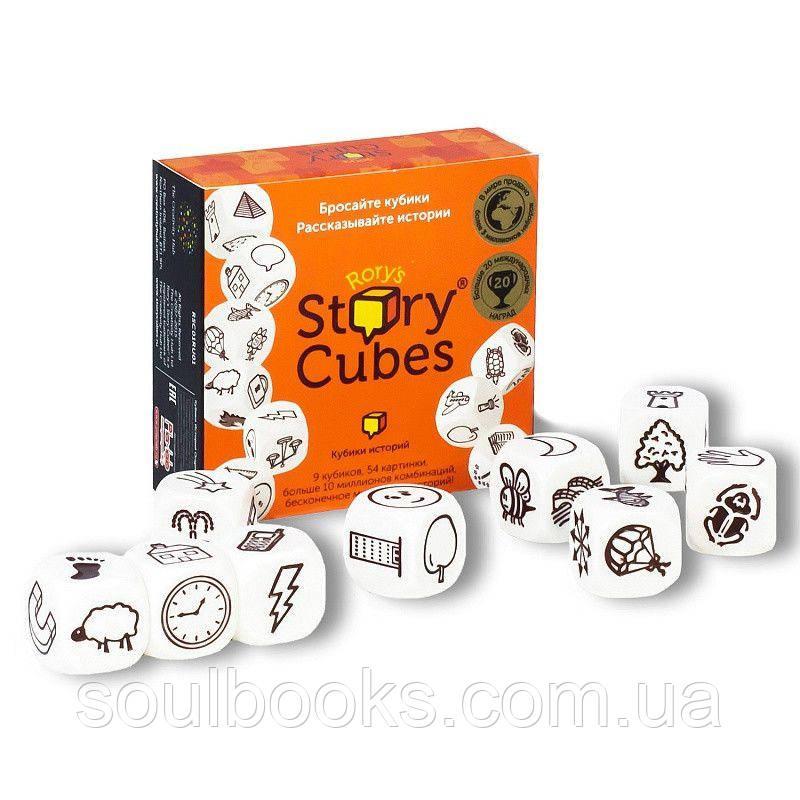 Rory's Story Cubes. Original (Кубики Историй Рори) - настольная игра