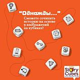 Rory's Story Cubes. Original (Кубики Историй Рори) - настольная игра, фото 3