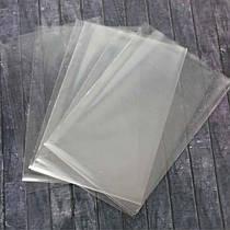 Пакеты полипропиленовые для упаковки прозрачные