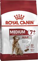 Royal Canin (Роял Канин) Medium Adult 7+ Сухой корм для собак средних пород старше 7 лет (15 кг)
