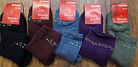 """Жіночі махрові шкарпетки""""Beautiful Soks"""" м.Житомир, 23-25 орнамент , фото 1"""