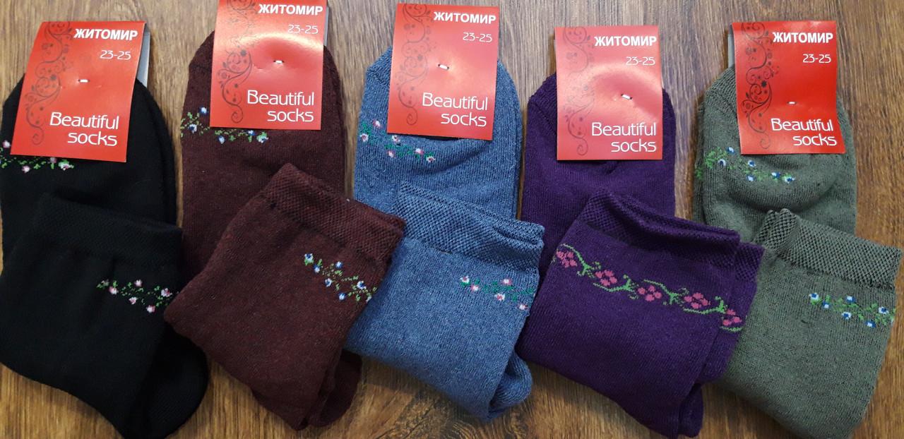 """Жіночі махрові шкарпетки""""Beautiful Soks"""" м.Житомир, 23-25 орнамент"""
