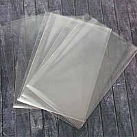 Пакети прозорі 12*25 см 10 шт