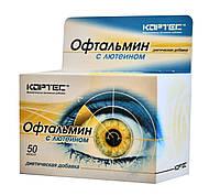 Диетическая добавка  «Офтальмин с лютеином»,  50 капсул