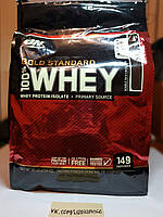 Протеин, Optimum Nutrition 100% Whey Gold Standard 4,54кг
