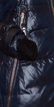 Подовжена зимова куртка Visdeer 1962 S, фото 2