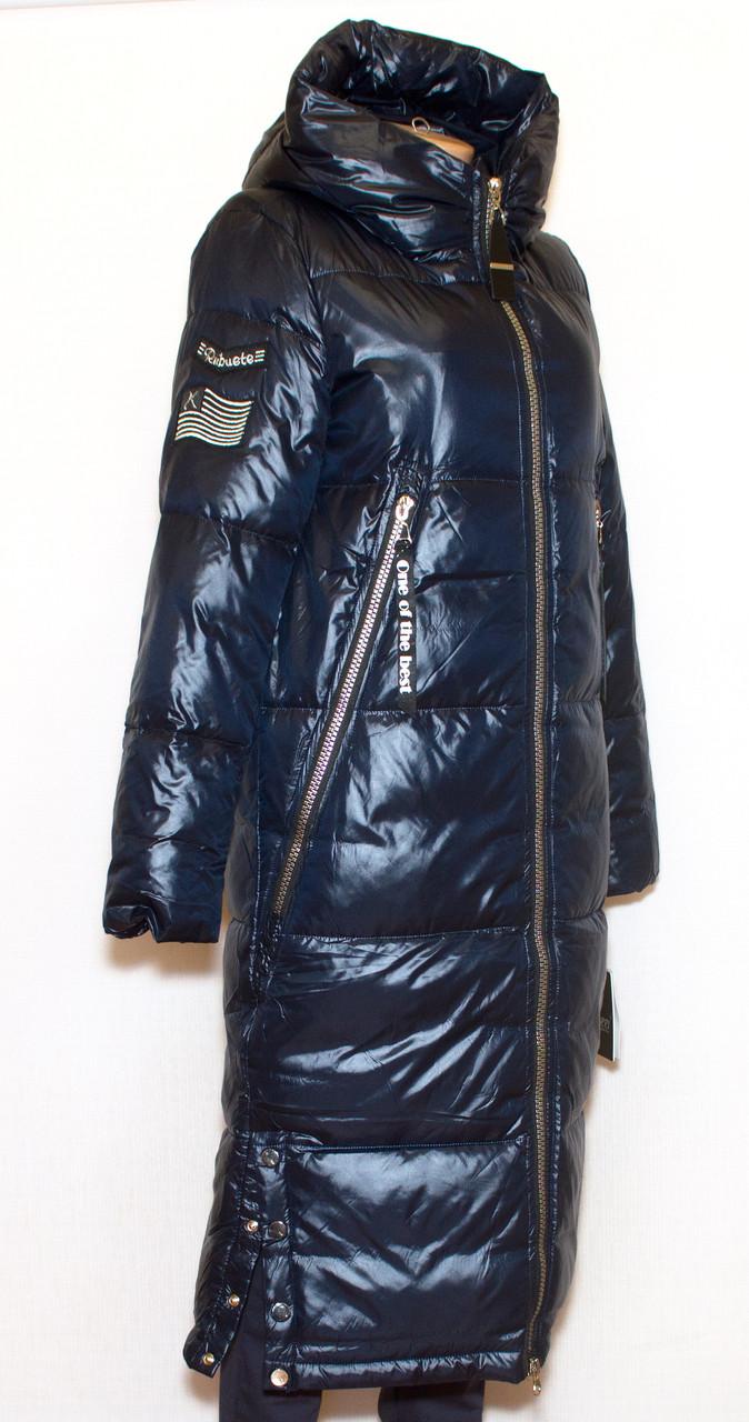 Подовжена зимова куртка Visdeer 1962 S
