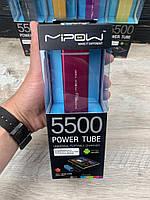 Power Bank Mipow Power 5500мА