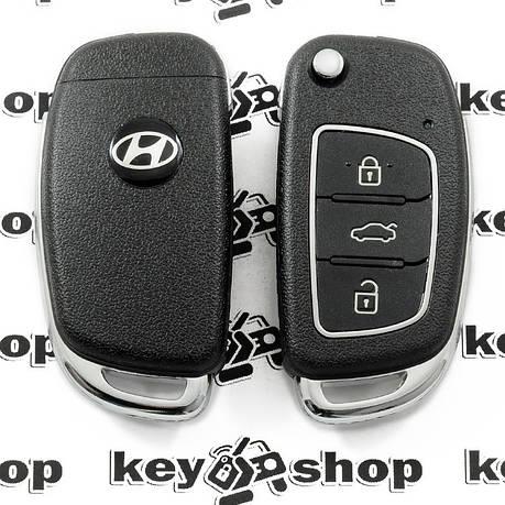 Выкидной ключ Hyuinday (Хундай) Elantra, 3-кнопки, ID46/433MHZ, фото 2