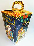 Упаковка для конфет 600 гр оптом, фото 2