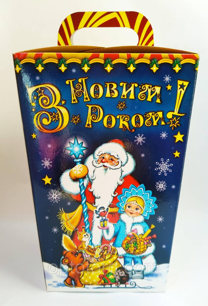 Упаковка для конфет 600 гр оптом