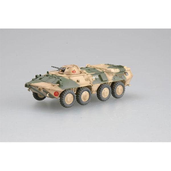 BTR-80 USSR CAMO.1/72 EASY MODEL 35019