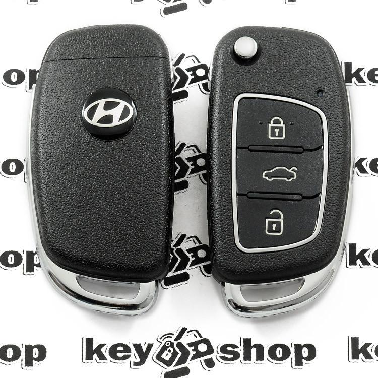 Выкидной ключ Hyuinday (Хундай) ACCENT, 3-кнопки, с чипом id 46, с частотой 433 MHz
