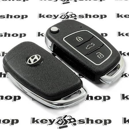 Выкидной ключ Hyuinday (Хундай) ACCENT, 3-кнопки, с чипом id 46, с частотой 433 MHz, фото 2