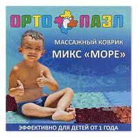Ортопедический коврик ОРТО ПАЗЛ Микс-8 МОРЕ