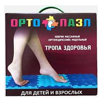 Ортопедичний килимок ОРТО ПАЗЛ Мікс-8 СТЕЖКА ЗДОРОВ'Я