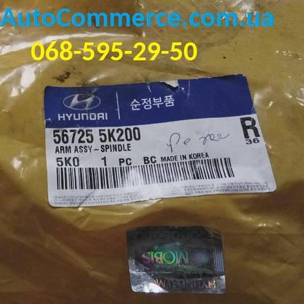 Рычаг подвески (Сошка) Hyundai HD78, HD65 Хюндай HD, Богдан А201 (567255K200), фото 2