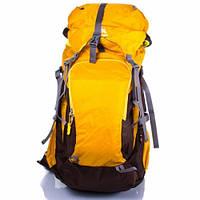 Рюкзак туристический 50 литров Onepolar 2182