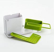 Універсальний органайзер для кухні SUNROZ Daily Use на раковину 3 в 1 Біло-Зелений, фото 3