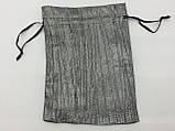 Чехол для карт таро, мешочек из жатой парчи Серый 14х20 см, фото 2