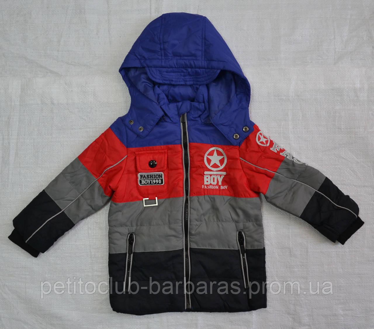 Детская демисезонная куртка для мальчика Fashion Boys (Grace, Венгрия)