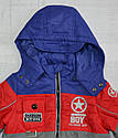 Детская демисезонная куртка для мальчика Fashion Boys (Grace, Венгрия), фото 2